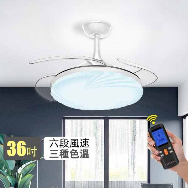 LED 搖控風扇燈 CFBM 36吋 24W
