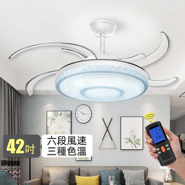 LED 搖控風扇燈 CFBQ 42吋 36W