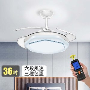 LED 搖控風扇燈 CFBR 36吋 24W