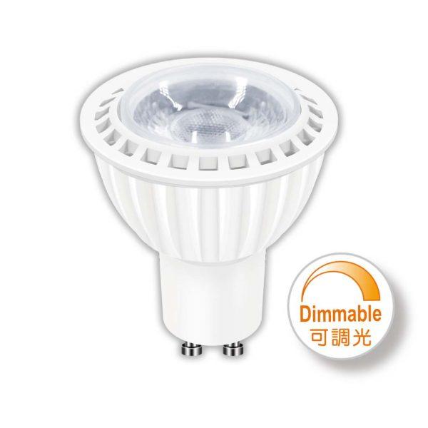 LED GU10 可調光射膽 7W