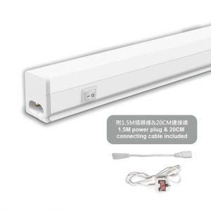 LED T5 一體化光管套裝 白光/黃光
