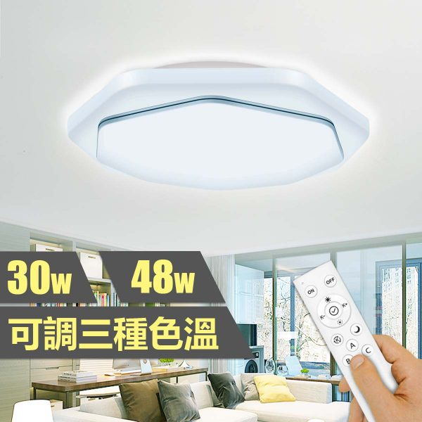 LED遙控調光調色吸頂燈 (LRCLR) 30W/48W