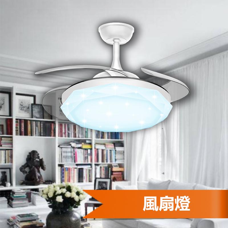 LED 搖控 風扇燈